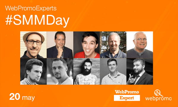 Free online conference «WebPromo SMM Day