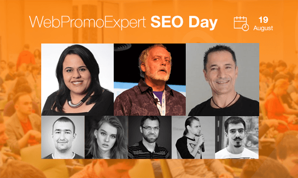 Free online conference «WebPromo SEO Day